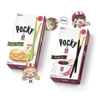 Pocky Singapore Ya Kun EXCLUSIVE / Kaya Toast Kopi O / Snack Import