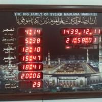 Jam Dinding Digital Sholat 5 Waktu 35 x 50 cm plus Cetak Nama Custom