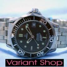 Variant Shop Logo