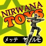 Nirwana Toys