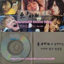 Haruna88 Online Shop