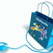 Haka Shop Online