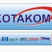 Kotakom Surabaya