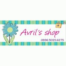 Avrils Shop