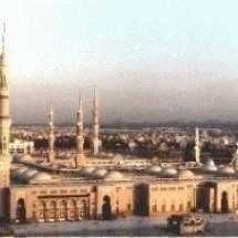 Abu Durra Shop