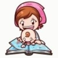 Griya Bayi