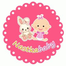Momme Nastka-Nastkababy