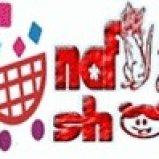 Nafiza Shop