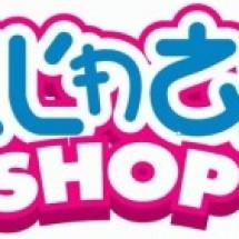 Al N Zy Shop