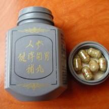 Ginseng Kianpi Pill