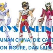 Uwie Toys Online Shop