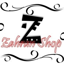 Zahran Shop