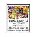 snack_import_id