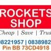 Rockets Shop