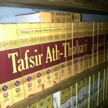 Dodolan Buku Islam