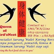 Queen of Bird's Nest