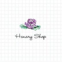 HANARY SHOP