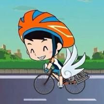 Alat sepeda