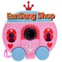 EunSung Shop
