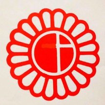 Logo Cirebon Indah Foto