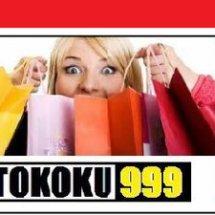 tokoku999