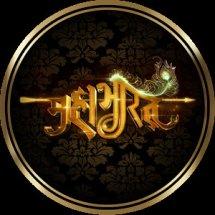 Koleksi Mahabharata
