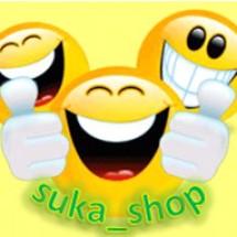 Suka_Shop