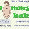 Mommy Kaka