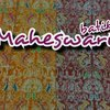 maheswari batik