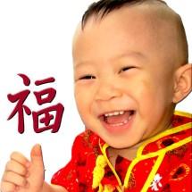 <b>Toko-Hoki</b> - 2154262_30fc37ae-95a8-11e4-8a11-69aa2523fab8
