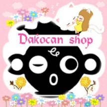 Dakocan's shop