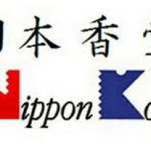 Nippon Kodo Indonesia