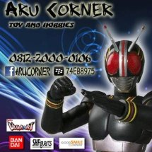 Aru Corner