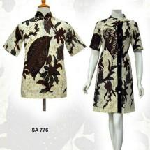 Batik Al-Amin