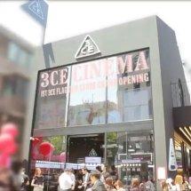 Raphaela Shop