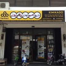 Kimikado