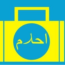 Ahlam-Store