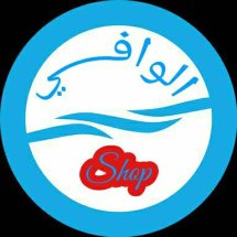 Wafee Shop
