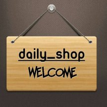 daily_shop