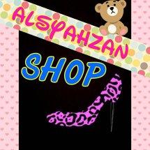 Alsyahzan Shop