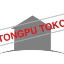 Tongpu Toko
