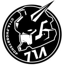 Logo 71A-PlanetariumHobbyshop