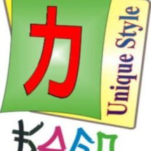 Kago Onlineshop