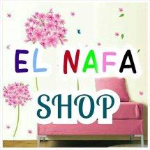 el nafa shop