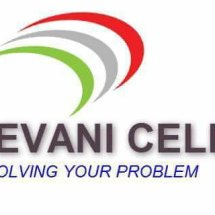 DievaniCellShop