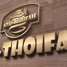 Ath-Thoifah