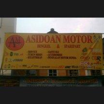 asidoan_motor