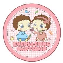 Everlasting Baby Shop