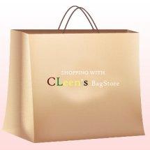 CLeen's Bag