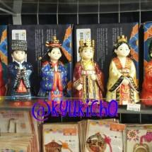 Kyukicho Shop